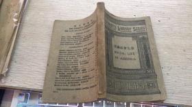 美国社会生活 [1923年英文版]英文学丛刻