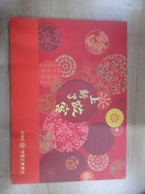 中国工商银行卡【六张卡】