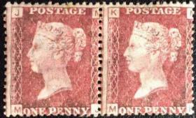 英国红便士邮票 PL206版双连 早期版本,传世品相难得
