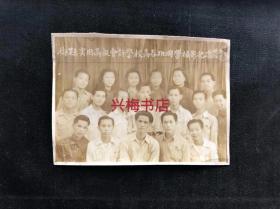 客家梅州地区教育类老照片-民国38年梅县实用高级会计学校高春班同学摄影纪念