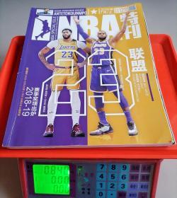 NBA特刊:2019.7月上;2019.9月下;2019.10月上(3本)
