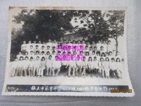 梅州地区老照片:梅县市乐育中学初三级(四)班毕业留影