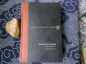 Theories of Learning 学习理论(英文原版书,精装。Ernest R.Hilgard&Gordon H.Bower 著)