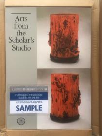 文玩萃珍 Arts from the Scholar's Studio