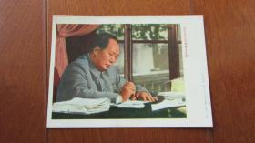 我们伟大领袖毛主席(新华社稿.上海人民出版社)