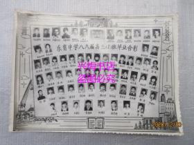 梅州地区老照片:乐育中学八八届高三(1)班毕业合影