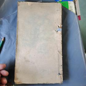 广东文献《不匮室诗钞》(一册4卷)(前面有老书法家,篆刻家 冯康侯 毛笔 签字 钤印)