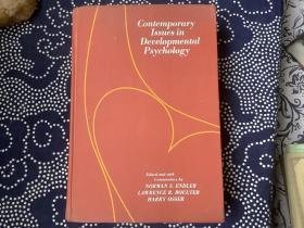Contemporary Issues in Developmental Psychology 发展心理学的当代问题(英文原版书,精装。NORMAN S.ENDLER&LAWRENCE R.BOULTER著)