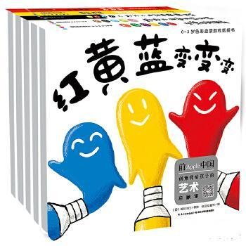 0-3岁色彩形状启蒙游戏纸板书:全5册