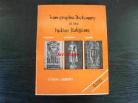 Iconographic dictionary of the Indian religions : Hinduism, Buddhism, Jainism <Asian arts & archaeology series> 2nd ed