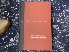 PRINCIPLES OF PERCEPTUAL LEARNING AND DEVELOPMENT 知觉学习与发展原理(英文原版书,精装。Eleanor J.Gibson 著)