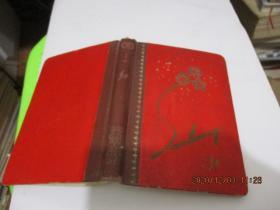 笔记本:三红  武汉出版   无插图  写过部分  品自定  83-3号柜