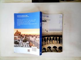 西班牙(英文版)/体验世界文化之旅阅读文库