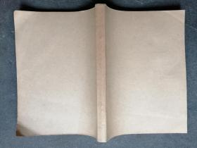 健与美 第3,5,6,7期;1984年2,3;1985年1,4; 共8本合订