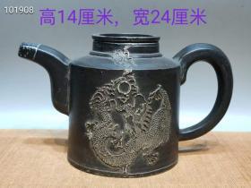 雍正年制,掐银丝,紫砂壶