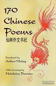 【包邮】170 Chinese Poems (Literature & Criticism)