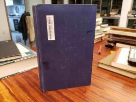 Works of Henry Vaughan