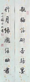 中国第一美女书家——方放老师精品