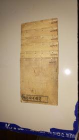 民国3年画谱《古今名人画稿》好品精印六册一套全 上海共和书局印行 详情见图