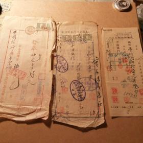民国三十年收据 三十二年支票 带五张民国蒋介石税票 货号215 放漏出