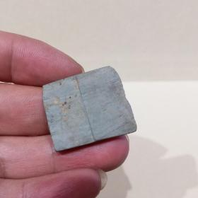 良渚文化石器石斧石凿