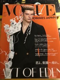 Vogue hommes japan #4