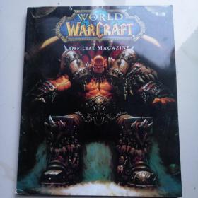 魔兽世界 第三辑