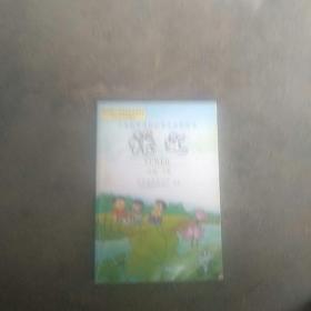 2001小学义务教育语文一年级下册,