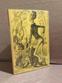 The Hunting of the Snark(刘易斯·卡罗尔《猎蛇鲨记》,《歌门鬼城》作者Mervyn Peake插图,精装难得带护封,1969年老版本)