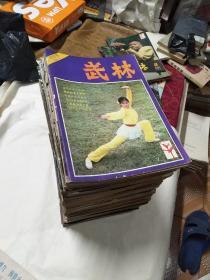 84本。(武林杂志)1981年-1987年全。1988年缺8-11-12