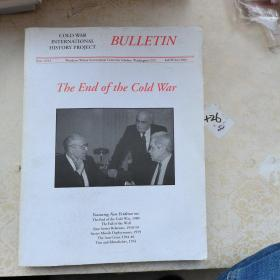 issue 12/13 Cold War International History Project bulletin   fall/Winter 2001