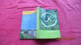 新东方·大愚英语学习丛书:英国留学指南2010