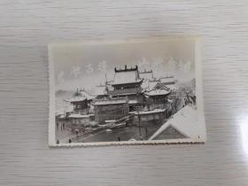 名胜古迹  山陕会馆  老照片   黑白