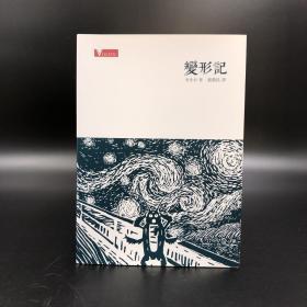 香港商务版  卡夫卡《變形記》(锁线胶订)