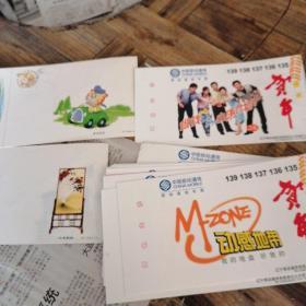 中国邮政 贺年【有奖】明信片
