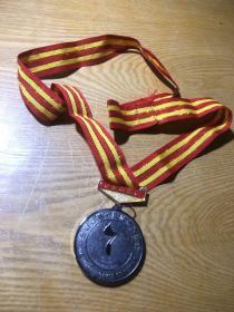 云南省第七届城市运动会奖牌