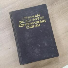Longman dictionary Contemporry English