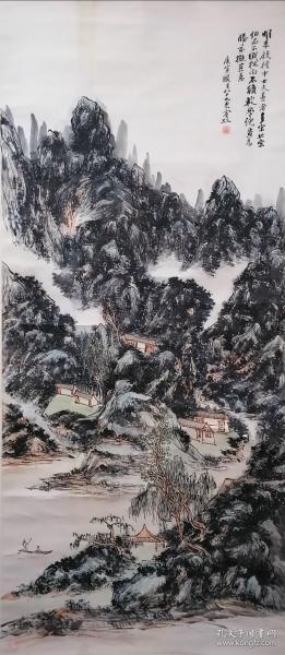 黄宾虹,山水画立轴