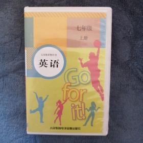 民易开运:义务教育课程教科书磁带~初中七年级英语上册磁带(AB两面)