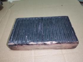 民国信笺纸花笺纸日记本木雕印刷雕版(印版,印板)。小开本128开。
