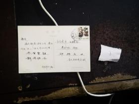 1988年荷花仙子实寄明信片