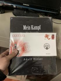 mein kampf my struggle(16开全新未拆封)