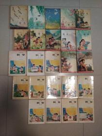 六年制小学课本(试用本)语文1-12册 数学1-12册