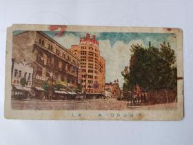 上海第一百货公司老画片(五十年代)