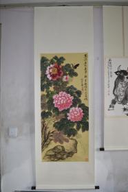 沈雪生(沈雪笙) 花鸟国画 《名花春常驻》 设色 纸本立轴 新裱 保真 全场包邮