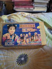 还珠格格第二部VCD(盒装,全集48张碟片。)