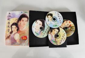 游戏光盘 新仙剑奇侠传月如版 4CD盘新