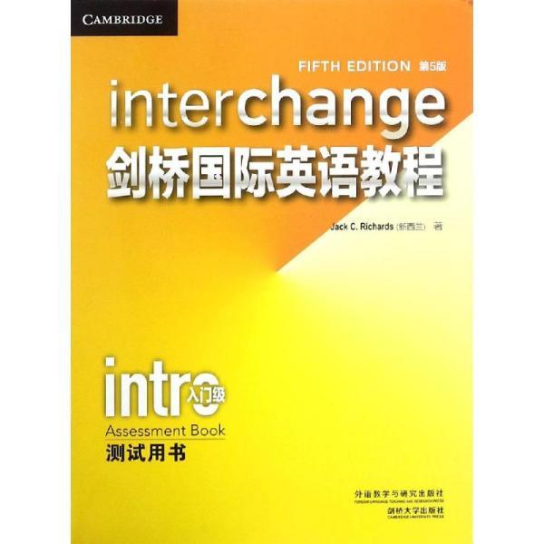 测试用书入门级剑桥国际英语教程(第5版)