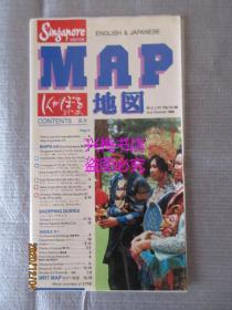 新加坡旅游地图(英文、日文版)