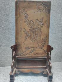 创汇时期老歙砚红石雕刻插屏,兰斋任政题款